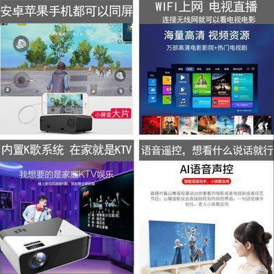 2020爆款新款投影仪家用wifi无线手机同屏家庭影院卧室4k高清3D电