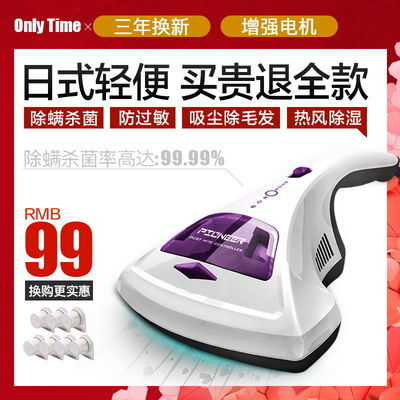 除螨仪家用床上吸尘器小型去螨虫神器手持式紫外线床铺杀菌除螨机