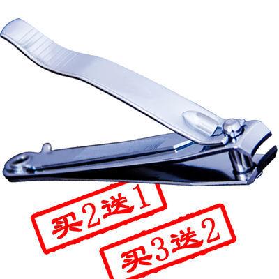 强人大号剪指甲刀指甲钳家用修脚刀套装盒家用不锈钢单个装指甲剪