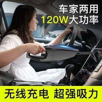 新款新品车载吸尘器家用车用便携充电式手持大功率干湿两用无线充