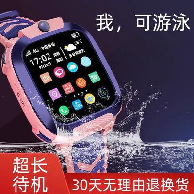 新款新品电话手表防水学生智能儿童手表带交友多功能男女孩睿智小