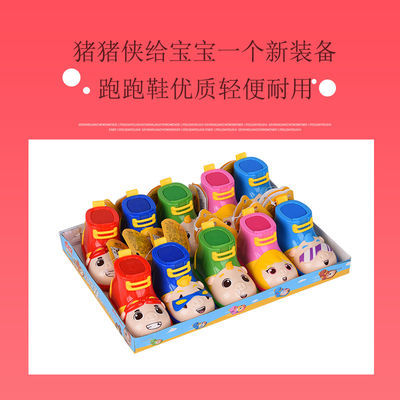 畅销正版猪猪侠跑跑鞋按压式儿童糖果玩具男孩女孩版 爆款