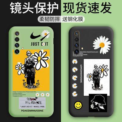 realmex50手机壳全包硅胶防摔超薄真我X50pro保护套女潮个性5g软