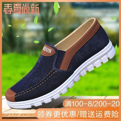 夏季新款老北京男鞋帆布鞋休闲鞋一脚蹬懒人鞋防滑耐磨爸爸单鞋子