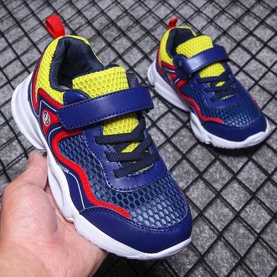 男童鞋子中大童小学生夏季透气单网运动鞋2020新款儿童镂空网面鞋