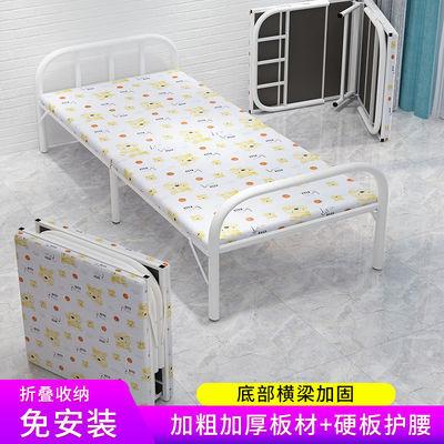 折叠床单人床家用午睡床办公室午休床成人简易床陪护床双人便携硬