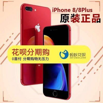 【送无线充】二手苹果iphone8 8plus全网通支持指纹8P正品4G手机