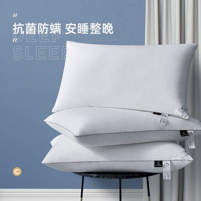 【希尔顿床品供应商】康尔馨NL五星级酒店防螨抗菌护颈枕芯一只装