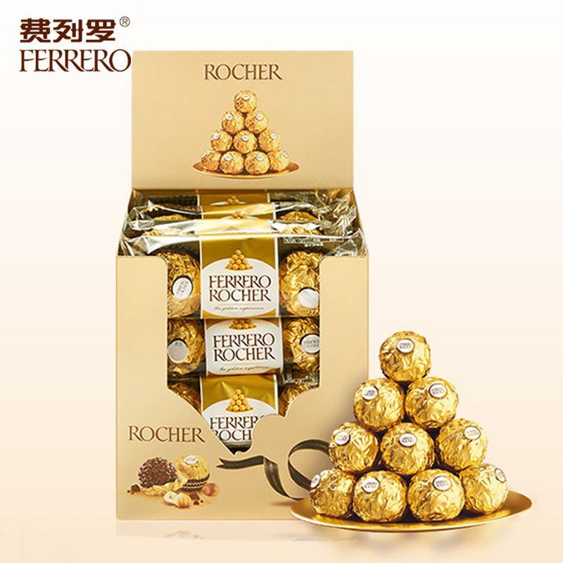 正品费列罗榛仁威化巧克力48粒礼盒装结婚喜糖散装生日礼物送女友