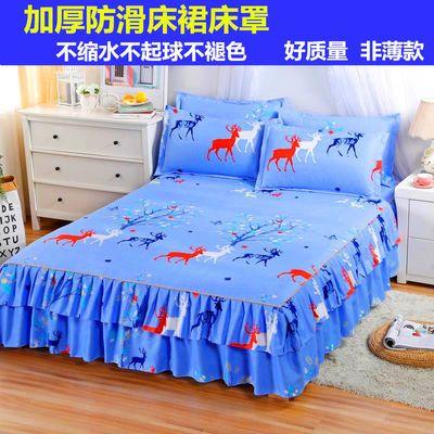 韩版加厚纯磨毛双边床裙床罩单件席梦思防滑床单床套三件套公主风