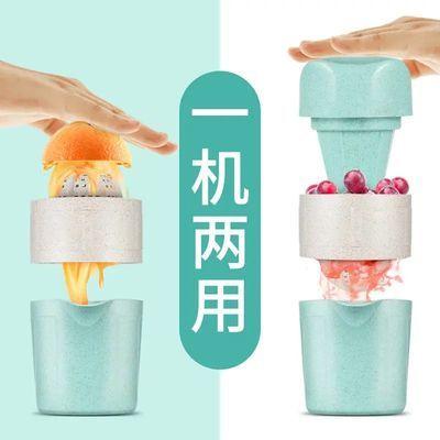两用小麦款手动水果榨汁机便携家用小型果汁机学生迷你榨汁杯