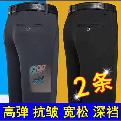 九牛风冰丝西裤男士春夏新款西装舒适柔软抗皱免烫西装裤壹点百货