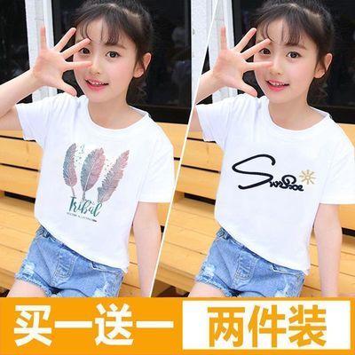 儿童短袖T恤3夏季薄款男童5衣服童装女童T恤夏装宝宝短袖上衣