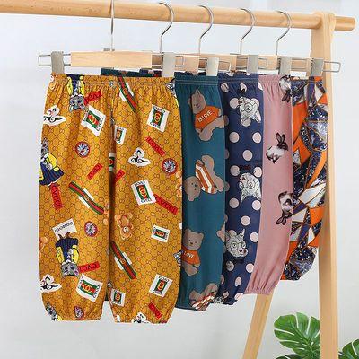儿童防蚊裤夏季人造棉绸男童女童婴儿女宝宝灯笼裤夏天空调中大童