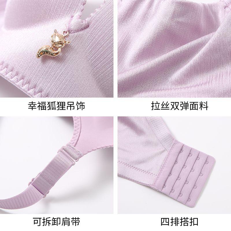 便宜的三件装】正品幸福狐狸内衣女士无钢圈聚拢薄厚款文胸罩 单件/套装