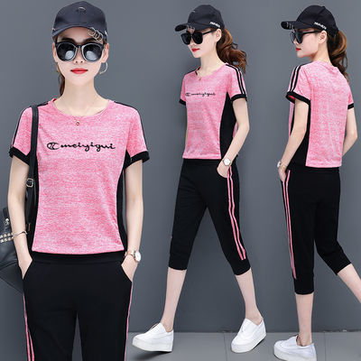 2020新款夏季休闲运动服套装女学生韩版宽松大码短袖七分裤两件套