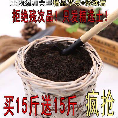 长白山有机营养花土壤多肉绿萝君子兰植物通用型花泥盆栽花卉肥料