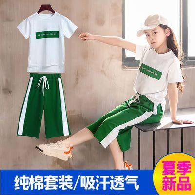 女童纯棉夏装时髦套装中大童阔腿裤两件套新款女孩洋气短袖亲子装