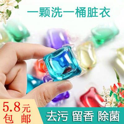 10―60颗洗衣凝珠香水型洗衣液持久留香强力去污超浓缩正品洗衣珠