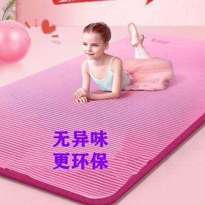 二等品防滑瑜伽垫成人儿童垫跳舞垫健身垫瑜伽砖加厚瑜伽垫瑜伽球