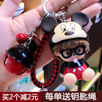 韩版卡通钥匙扣挂件可爱汽车钥匙扣链圈情侣蒙奇奇钥匙扣布朗熊女