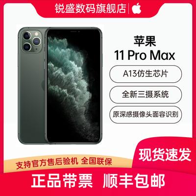 【全新国行正品带票】苹果iPhone11Promax 全网通4G手机