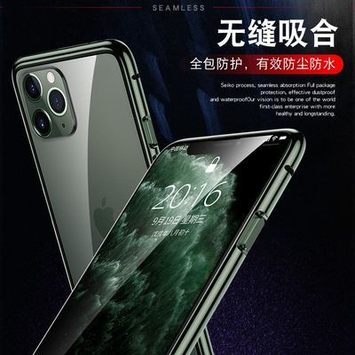 新款新品升级款苹果11手机壳双面玻璃11maxpro透明iphone11防摔金