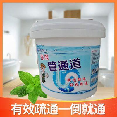 管道疏通剂卫生间清洁剂厕所除臭剂厨房堵塞强力通下水道毛发神器