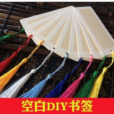 空白书法绘画书签古典中国风手工制作自制手绘空白卡创意DIY材料