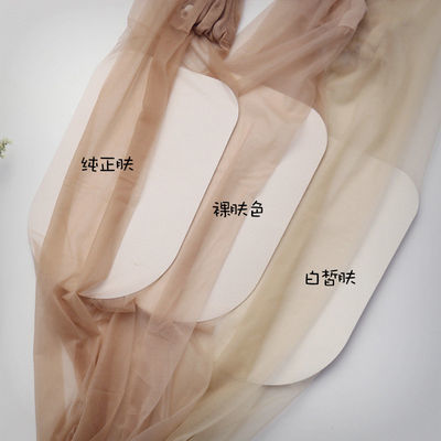 夏季超薄T裆全透明光腿丝袜女 隐形薄款防勾丝肉色性感职业连裤袜