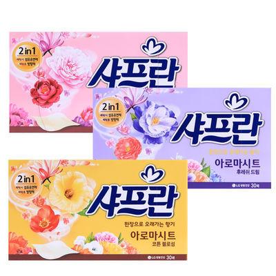 韩国进口正品LG柔顺剂香纸衣物纸抽式柔顺纸味道持久三种味道可选