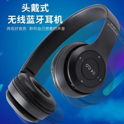 新款新品新品头戴式蓝牙耳机重低音可通话可插卡音乐安卓苹果手机