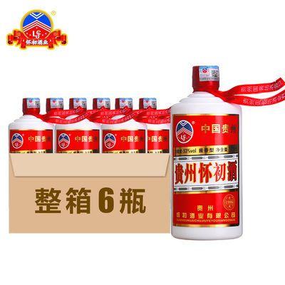 【怀初】贵州酱香型白酒整箱53度原浆封存老酒500ml*6瓶粮食酒水