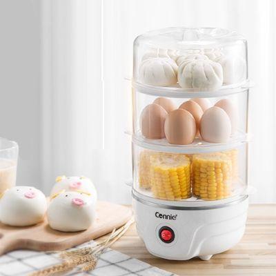 新款新品康丽煮蛋器全自动断电小型双层蒸鸡蛋羹机新款迷你家用三