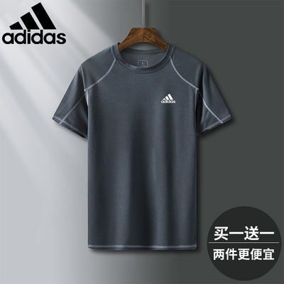 夏季新款潮流男运动跑步速干短袖T恤男士吸汗透气健身户外训练服