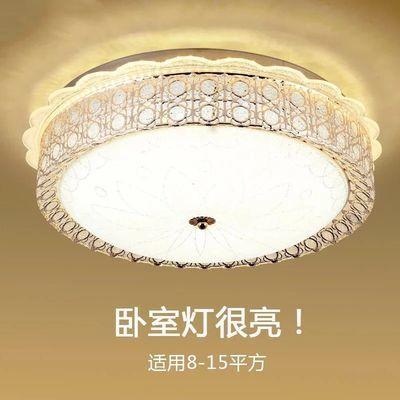 LED房间吸顶灯欧式卧室灯圆形简欧客厅儿童灯过道灯LED阳台灯灯具
