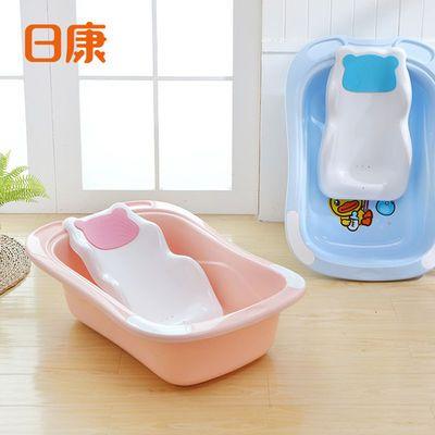 日康大号婴儿洗澡盆新生儿可坐躺通用宝宝澡盆儿童浴盆RK-3627