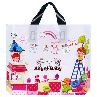加厚服装店袋子定做礼品包装塑料袋化妆品手提购物袋印字定做logo