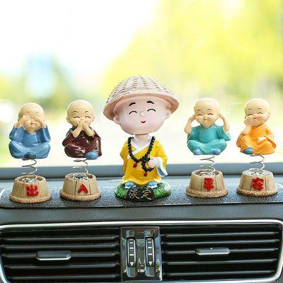 车内装饰摇头摆件小和尚新款保平安车载饰品卡通公仔汽车装饰用品