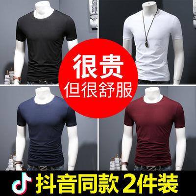 夏季短袖t恤男士莫代尔棉圆领纯色半袖白色韩版潮流打底衫情侣装T