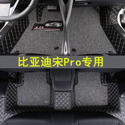 适用于2019款比亚迪宋Pro脚垫 全包围宋pro DM新能源BYD专车专用