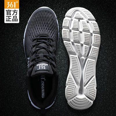 流行361男鞋运动鞋男2020夏季网面鞋子男专业跑步鞋男长跑男士跑