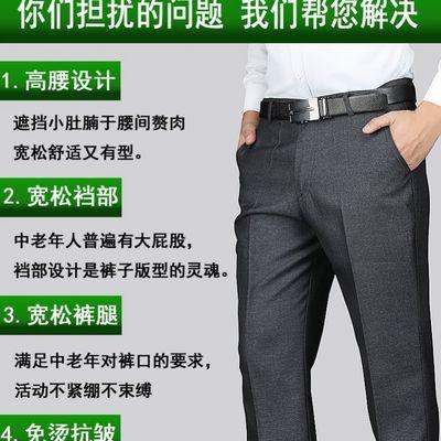 中老年人男裤休闲裤男装春秋季西裤夏季薄款高腰中年男士爸爸裤子