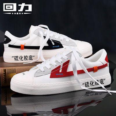 流行男鞋回天之力OW联名低帮帆布鞋女学生韩版运动鞋休闲鸳鸯板鞋