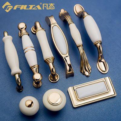 美式锌合金拉手现代欧式抽屉金色陶瓷拉手橱柜家用五金衣柜门把手