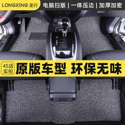 爆款汽车脚垫通用款丝圈脚垫车用脚踏垫专车定制单个主副驾驶垫可