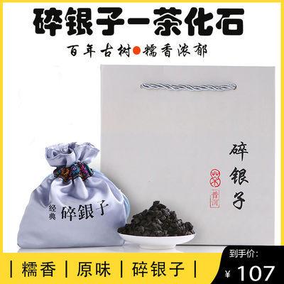 云南普洱茶熟茶糯香茶化石老茶头碎银子古树纯料熟茶礼盒500g/套