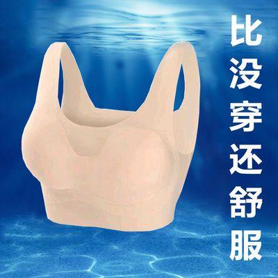 日本运动内衣女跑步防震无痕睡眠学生健身瑜伽背心式无钢圈文胸罩