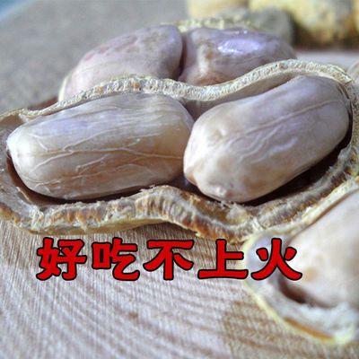 福建龙岩水煮白晒盐咸干花生1斤2斤3斤蒜香五香咸酥花生闽西特产