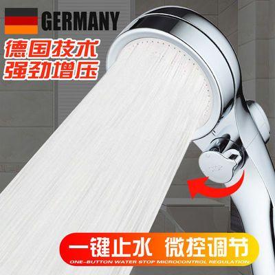德国强力增压洗澡喷头淋浴花洒热水器浴霸沐浴家用手持莲蓬头套装